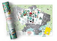 "Скретч карта ""Travel Map Моя Рідна Україна"" (укр) (тубус)"