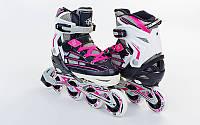 Роликовые коньки детские ZELART Z-812P (PL, PVC,колесо PU,алюм. рама, розовый)