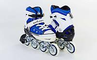 Роликовые коньки детские ZELART Z-823B (PL, PVC,колесо PU,алюм. рама, синий)