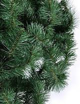 Ель искусственная новогодняя 1,5 м. , фото 2