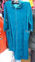 Велюровый женский халат на змейке до 68 размера