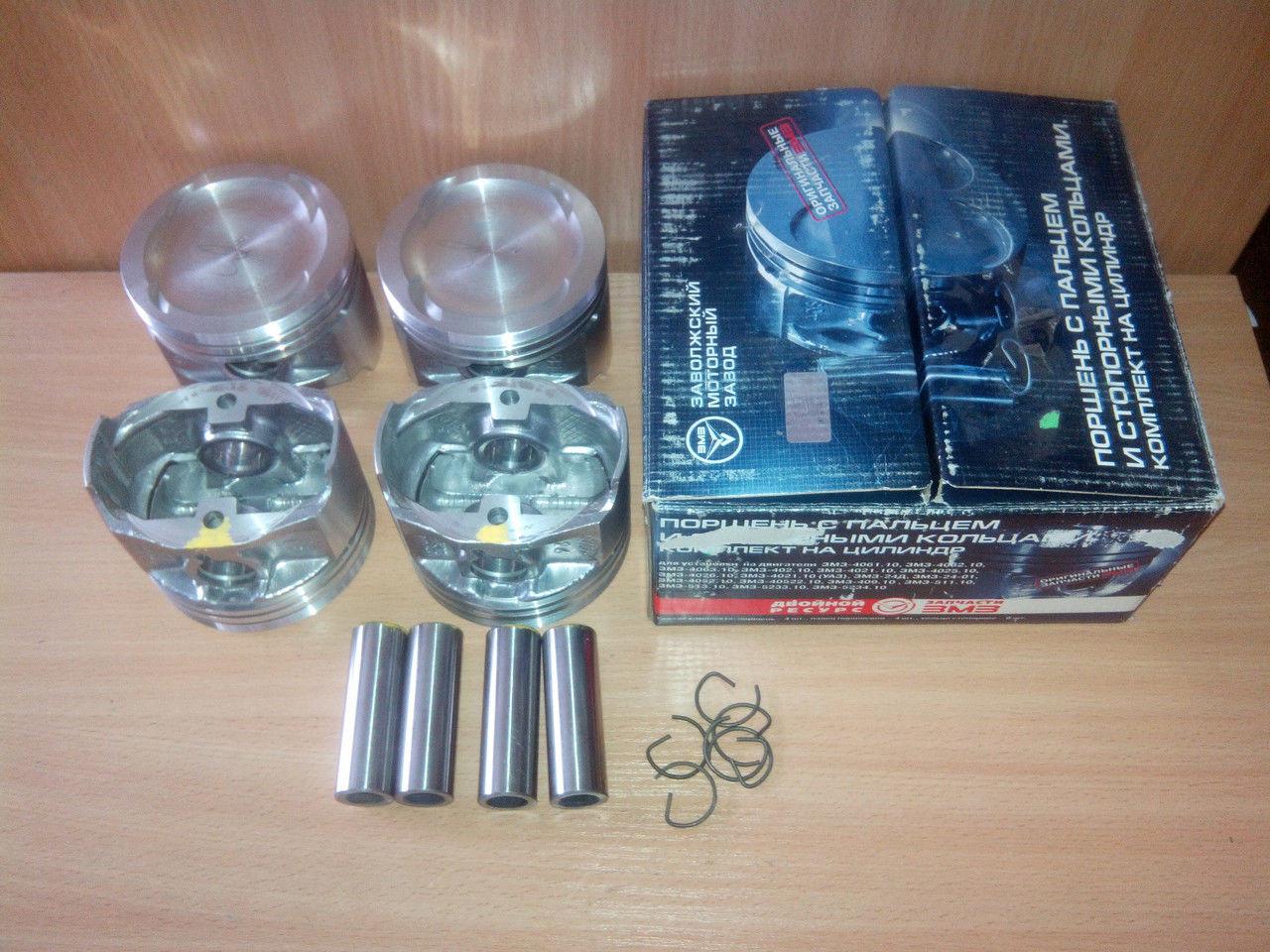 Поршень цилиндра ГАЗ d=95,5 (с пальцем) (пр-во ЗМЗ)