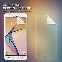 Защитная пленка Nillkin для Samsung Galaxy J5 Prime матовая
