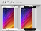Защитное стекло 0,33 мм Mocolo для Xiaomi Mi5s Plus с черной рамкой, фото 3