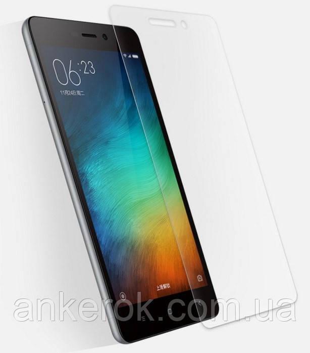 Защитное стекло Pro+ для Xiaomi Redmi 3, 3s, 3x (в упаковке)