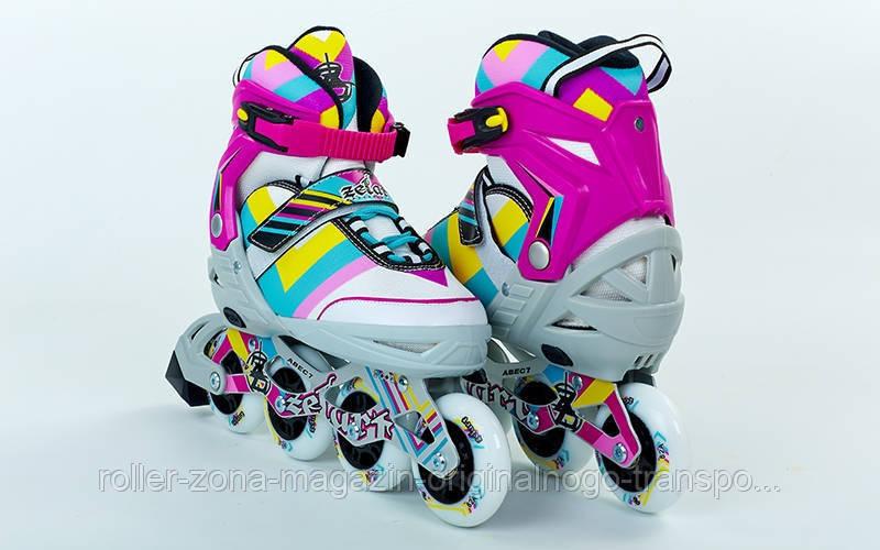 Роликовые коньки детские ZELART ABSTRACT (PL, PVC,колесо PU,алюм. рама,малиновые)