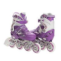 Роликовые коньки детские ZELART HEARTFUL (PL, PVC, колесо PU, алюм. рама, фиолетовый)