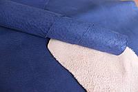 Кожа натуральная для подкладки обуви синяя арт. СК 1317, фото 1