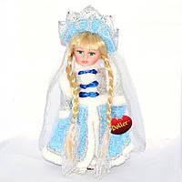 Снегурочка в голубом (26 см.)