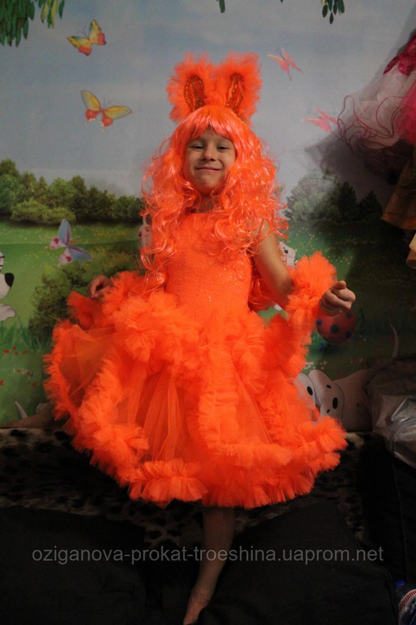 Детский карнавальный костюм Лисичка - прокат Киев 1ef4189e11a51