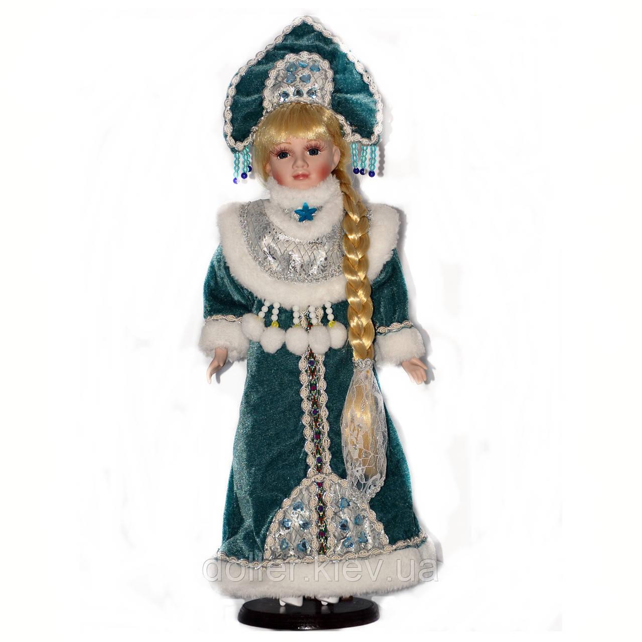 Снегурочка-царевна (45 см.)