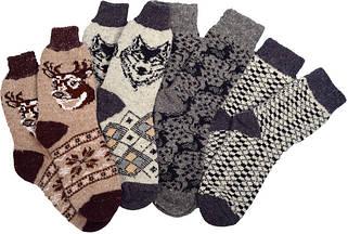 """Шерстяные носки """"Мужские"""""""