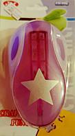 Фигурный дырокол (компостер) Звезда 3.5-4 см