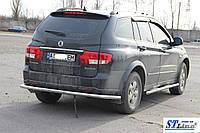 SsangYong Kyron 2008+ гг. Задняя дуга AK005 (нерж)
