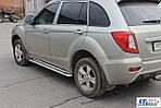 Lifan X60 Боковые площадки Premium (2 шт, нерж) 42 мм