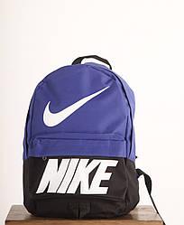 Рюкзак Nike черно-синий реплика