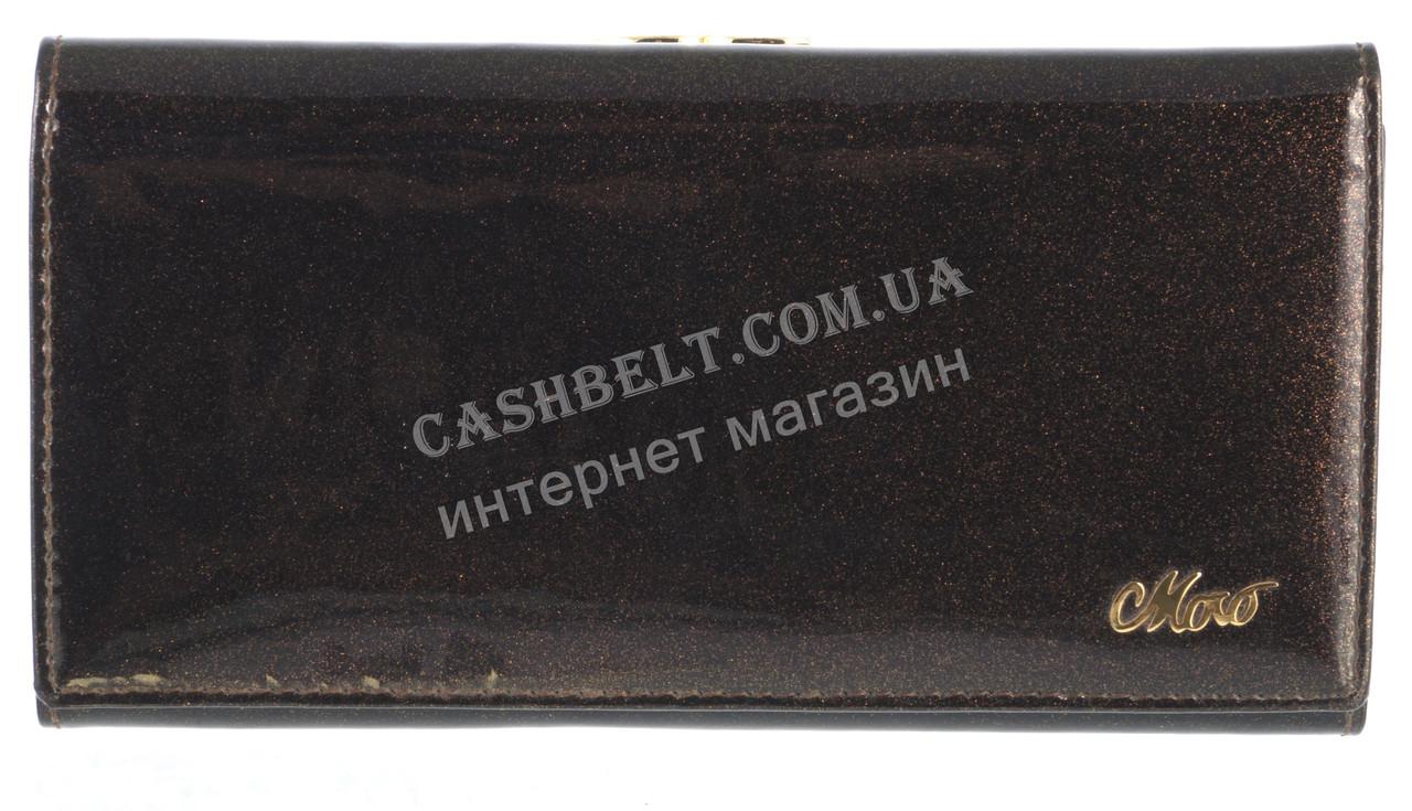 Лаковый женский кожаный кошелек высокого качества MORO art.MR-4108-Е фиолетовый перламутр