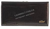 Лаковый женский кожаный кошелек высокого качества MORO art.MR-4108-Е фиолетовый перламутр, фото 1