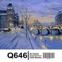 """Q646 """"Париж зимой"""" Роспись по номерам на холсте 40х50см"""