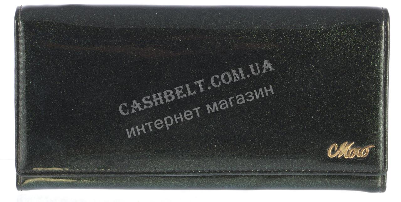 Лаковый женский кожаный кошелек высокого качества MORO art.MR-4101-F зеленый перламутр