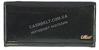 Лаковый женский кожаный кошелек высокого качества MORO art.MR-4101-F зеленый перламутр, фото 1