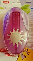 Фигурный дырокол (компостер) Солнце 3.5-4 см