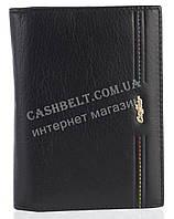 Стильная элитная кожаная документница высокого качества CAFFIER art. CA93-906A черный