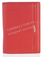 Стильная элитная кожаная документница высокого качества CAFFIER art. CA93-906B красный