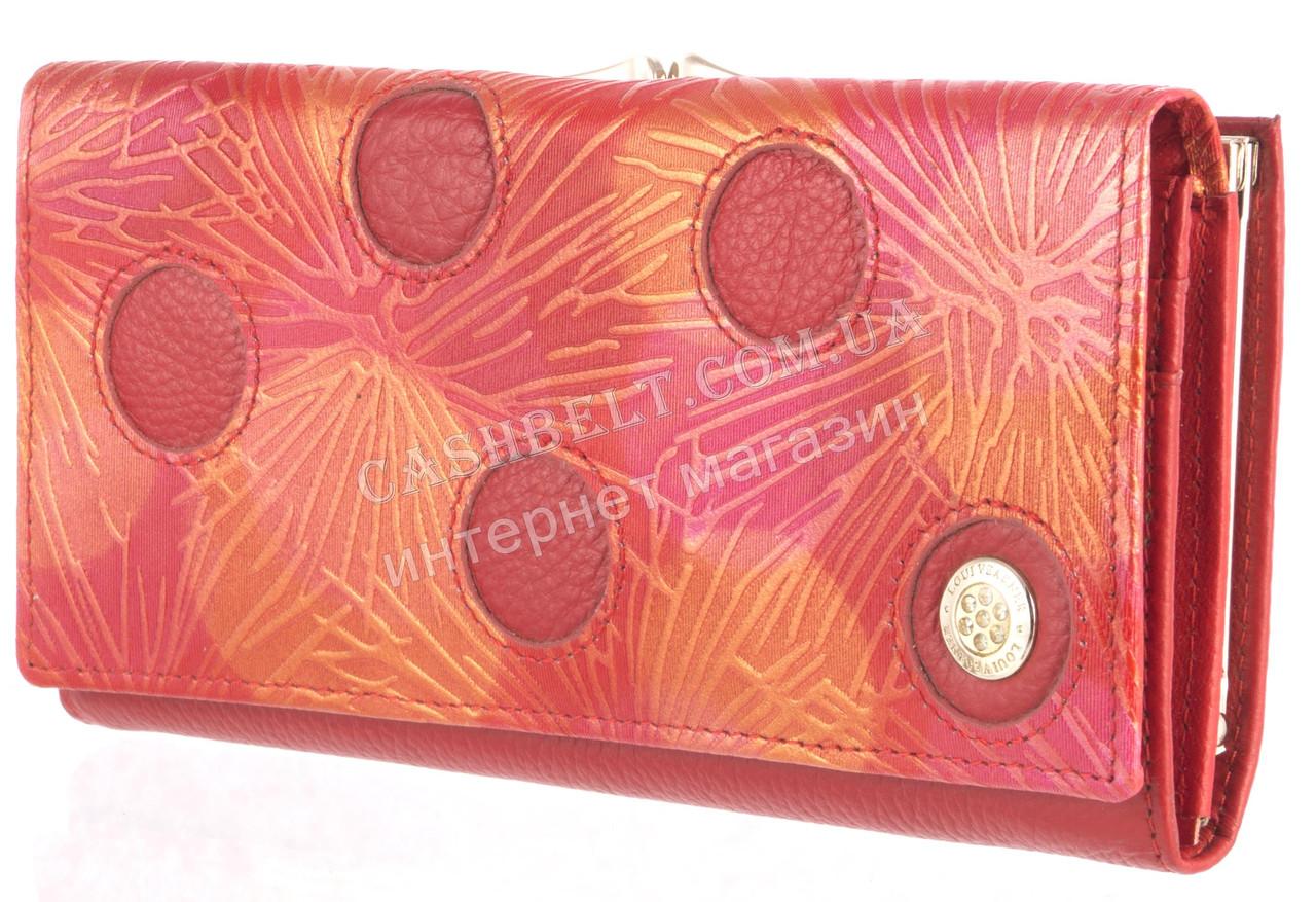 b9c4c1c46f04 Красивый женский кожаный кошелек высокого качества LOUI VERNER art.039-02B  красный, ...