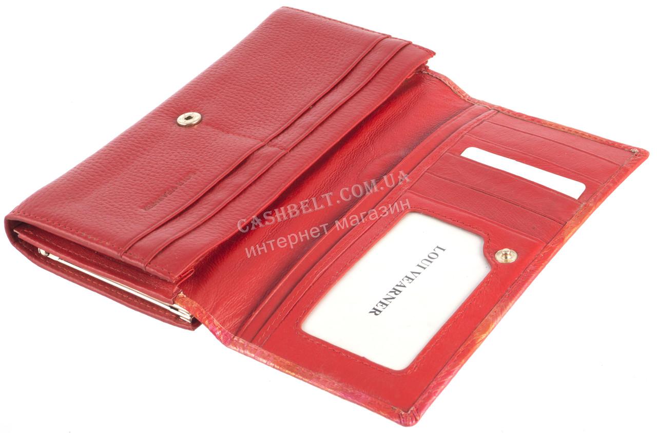 d7995e0ea779 ... фото · Красивый женский кожаный кошелек высокого качества LOUI VERNER  art.039-02B красный, ...