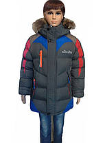Куртка зимняя 7-9 лет, фото 2
