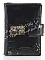 Кожаная лаковая стильная прочная визитница MORO art. MR-4026-A черный