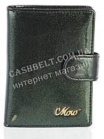 Кожаная лаковая стильная прочная визитница MORO art. MR-4106-F зеленый перламутр