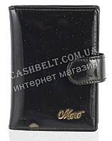 Кожаная лаковая стильная прочная визитница MORO art. MR-4106-A черный с блесками