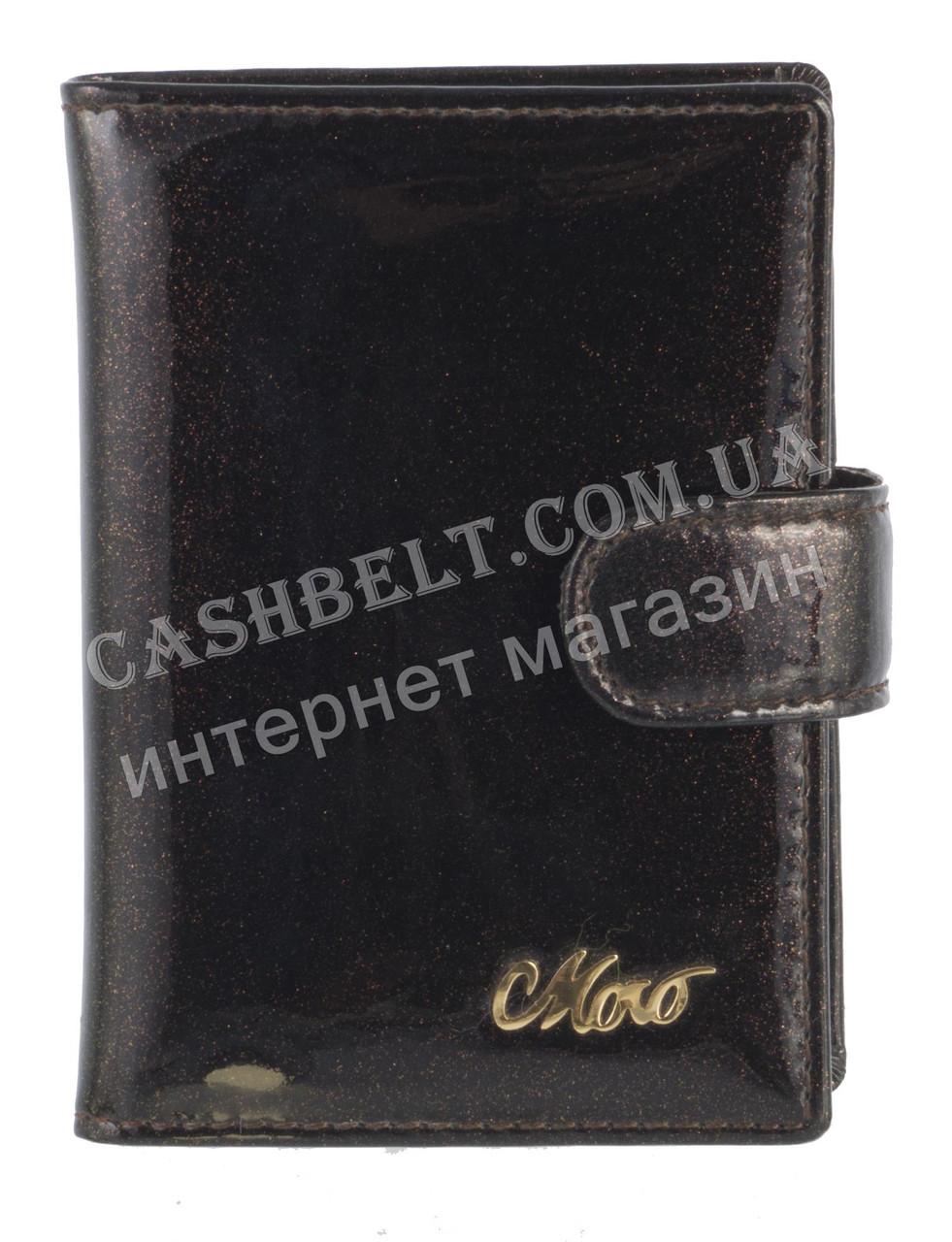Кожаная лаковая стильная прочная визитница MORO art. MR-106-E коричневый перламутр