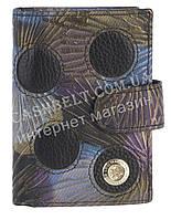 Кожаная элитная стильная прочная визитница Loui Vearner art. LOU039-036A синий/сиреневый