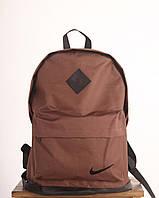 Рюкзак Nike коричневый реплика