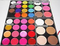 Набор для макияжа 5 в 1  (Тени, пудры, румяна, помада, корректор) 44 цвета, фото 1