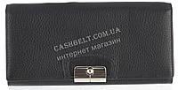 Красивый женский кожаный кошелек высокого качества CAFFIER art.CA-110001A черный