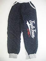 Утепленные спортивные брюки для мальчика, размеры 8.10.лет, арт. 812