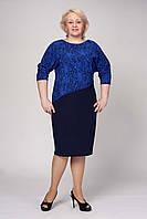 Платье женское темно-синее размер 50 V186
