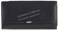 Красивый женский кожаный кошелек высокого качества CAFFIER art.CA-93-305A черный, фото 1