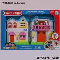 Домик для кукол музыкальный с фигурками BS866-2