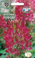 Клеома Победа (вишневая) (Евро, 0,2)