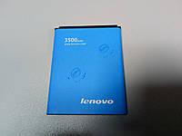 Аккумулятор BL205 для Lenovo P770 Original