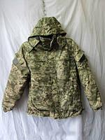 Куртка бушлат армейский всу