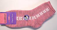 Полушерстяные махровые носки розового цвета женские