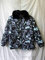 Куртка бушлат армейский беркут