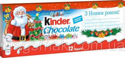 Новогодний Kinder Chocolate 150г, фото 2