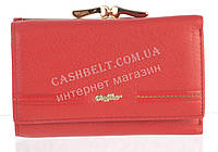 Небольшой элитный женский кожаный кошелек высокого качества CAFFIER art. СA93-2063B красный, фото 1